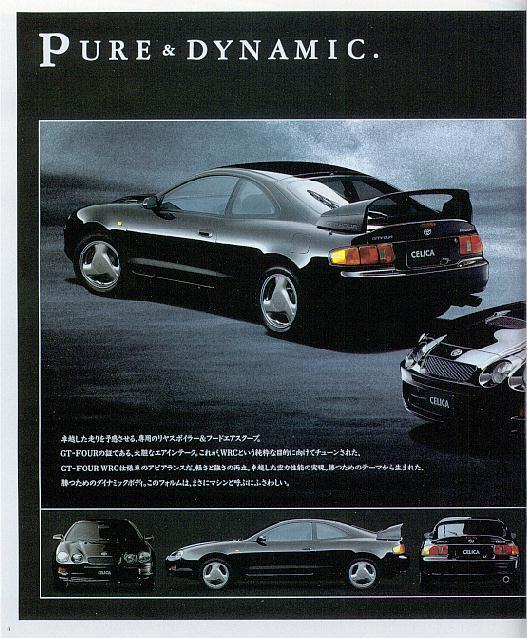 Toyota Celica Gt4 St205wrc Sales Brochure